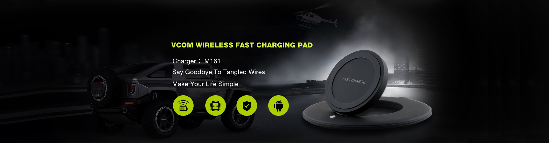Wireless Charger- M161