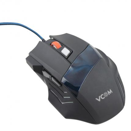 Gaming Mouse|Gaming Maus|Mouse Gamer